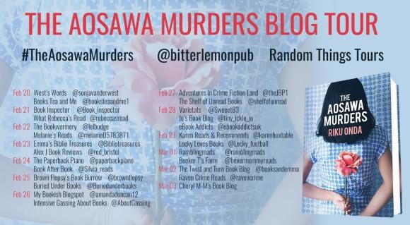Aosawa Murders BT Poster